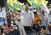 Abinader encabezará actividades en Baitoa y Cotuí: