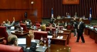 Senado aprueba corredor turístico de la Frontera:
